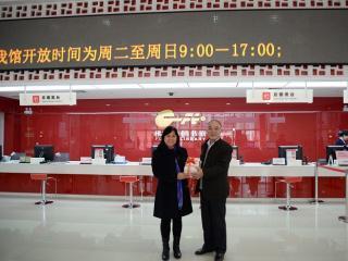 肇庆地区图书馆赴佛山参观交流